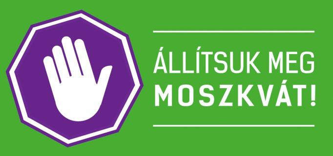 Párbeszéd Magyarországért
